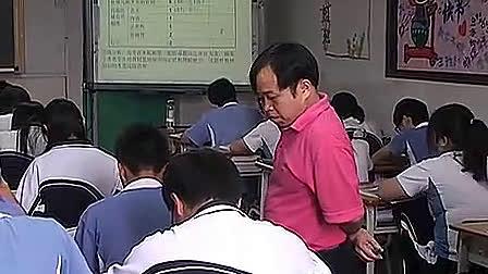 高三政治:民族区域自治制度教学视频