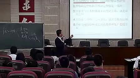 高三政治:价格专题复习课(二轮)教学视频
