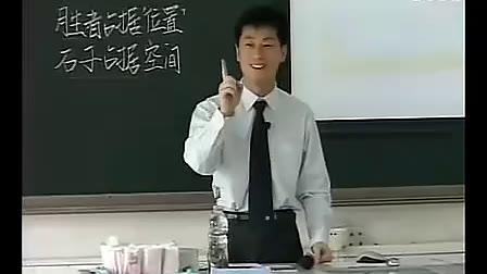 空气占据空间吗 教科版_小学三年级科学优秀课实录视频视频