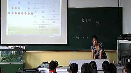 《打电话》人教版小学数学五年级下册优质课视频