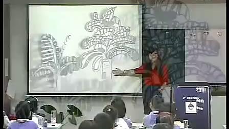 三年级美术优质课视频《奇特的热带植物》_王老师