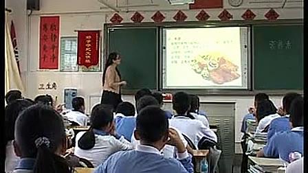 初中优质课展示《青春期的身体健康之营养素》陈老师