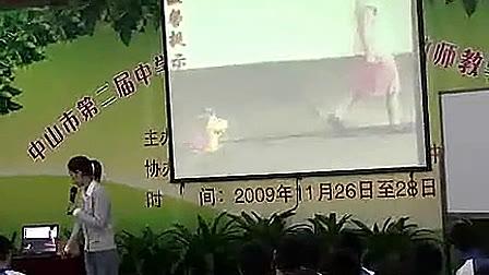 自我价值-七年级心理健康教育实录视频-姚燕燕-石岐中学