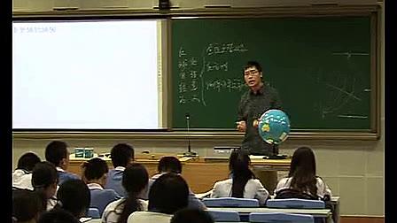《地球自转的地理意义》高一地理中图版本(必修一)教学课例-段志波
