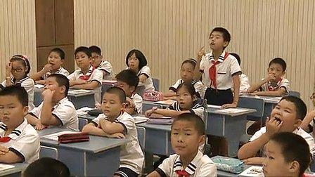 教科版四年级科学《食物在口腔里的变化》教学视频-第六届白板教学SMART杯三等奖教学视频