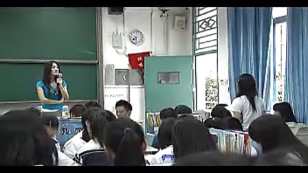 人教版高中语文必修4课堂实录精选优质课视频全集