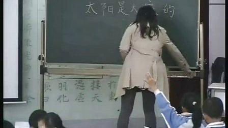 小学英语优质课