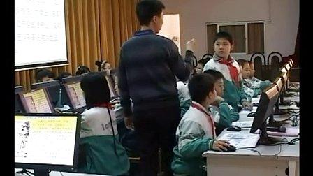 小学信息技术优质课