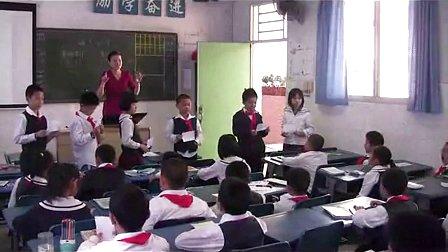 人教版小学数学四年级上册课堂实录精选优质课视频全集