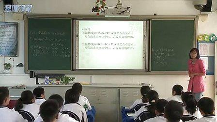 人教版初中数学九年级上册课堂实录精选优质课视频全集