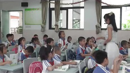 苏教版小学语文二年级上册课堂实录优质课视频专辑