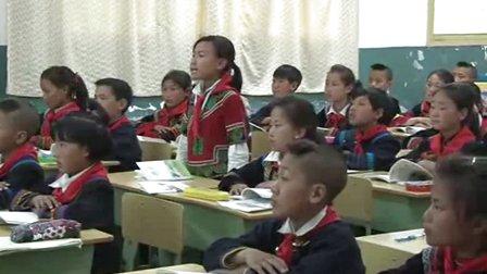 人教版小学语文四年级上册课堂实录精选优质课视频全集