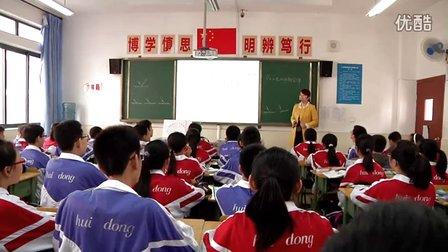 2015优质课《光的反射》人教版物理八上,自贡市汇东实验学校:罗珊
