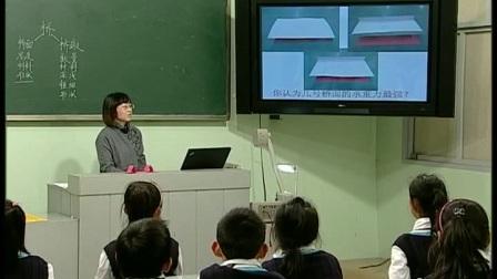 《桥》苏教版科学五年级-南京市幕府山庄小学:金飞