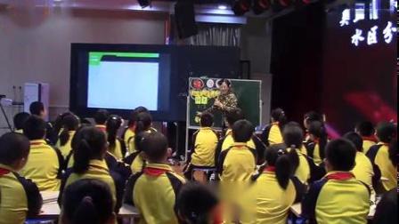 《比的意义》小学数学名师公开课教学视频-吴正宪
