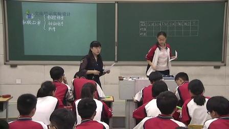 人教版物理八下12.3《斜面机械效率》课堂视频实录-谢芳