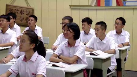 人教部编版历史八上第4课《中国半殖民地半封建社会形成》课堂教学视频-张兆金-特级教师优质课