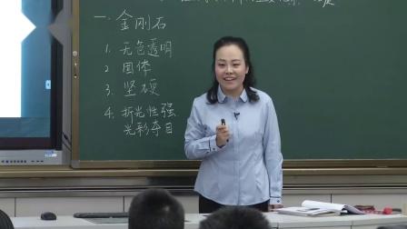 粤教版化学九上《组成燃料的主要元素——碳》课堂教学视频-沙靖-特级教师优质课