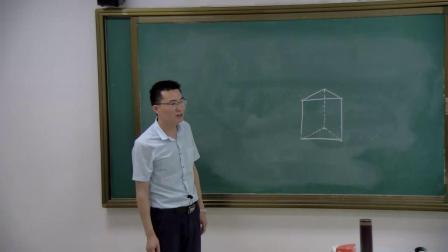 人教2011课标版数学 七上 第四章第一节第一课时《立体图形与平面图形》课堂教学视频-朱万权