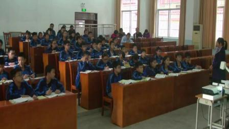 人教2011课标版数学 七上 第四章第一节第一课时《章前引言及几何图形》课堂教学视频-黄海英