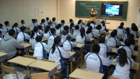 人教2011课标版数学 七上 第四章第一节第一课时《章前引言及几何图形》课堂教学视频-魏娟