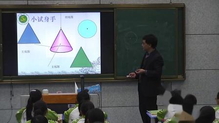 人教2011课标版数学 七上 第四章第一节第一课时《立体图形与平面图形》课堂教学视频-罗晶